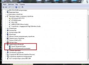 Bluetooth  в диспетчере устройств Windows 7
